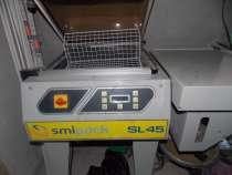 Термоусадочная машина SL 45 производства SmiPack предназначе, в г.Минск
