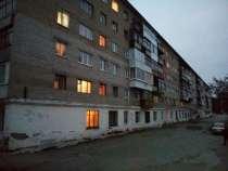 Продам двухкомнатную квартиру, в Невьянске