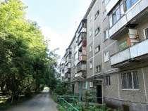 Сдам комнату ул. Минометчиков 26, в Екатеринбурге