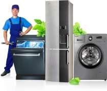 Ремонт холодильников, стиральных машин, в Красноярске