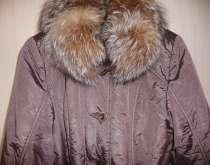 Куртка-пальто 2 в 1, осень-зима, р-44(46), в Новосибирске