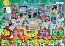 Дизайн плакатов, календарей к праздникам, годовщинам, в Екатеринбурге