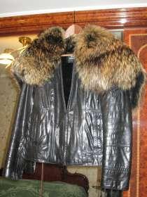 Продам стильную зимнюю куртку на меху, в Москве