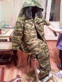 Зимний армейский костюм, в Москве
