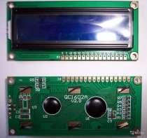 ЖК дисплеи 16x2 QC1602A (HD44780) Синий, в Волгограде