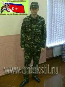 камуфляжная форма для кадетов ari кадет ari форма, в Тюмени