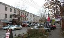 Продам коммерческую недвижимость, в Красноярске