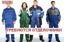 Плиточник/штукатур, бригада отделочников, в г.Конаково