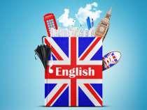 Репетитор английского языка, в Уфе