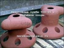 Тумба ТСО-25 с подъёмом опоры, в Сочи