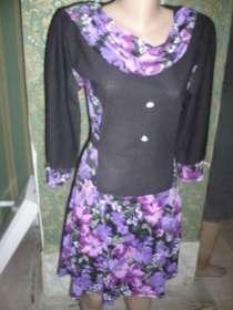 Платье, в г.Бишкек