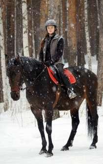 Конные прогулки, в Екатеринбурге