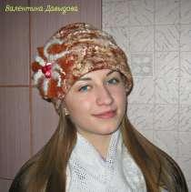 Валяная шапочка, в Барнауле