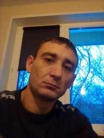 Геннадий, 32 года, хочет познакомиться, в Москве