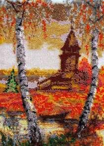 Золотая осень, в г.Вольгинский