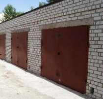 Недорого кирпичный гараж, в Воронеже
