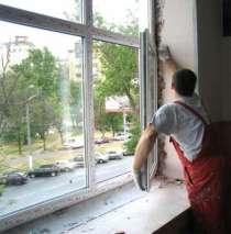 Монтаж окон и дверей в Сочи, в Сочи