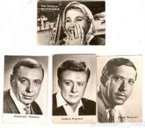 старые фото актеров, в Рязани