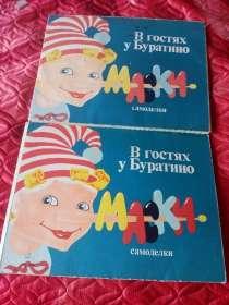маски самоделки ссср, в г.Могилёв