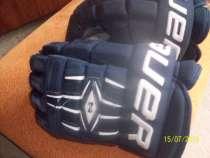 Перчатки хоккейные, в г.Минск