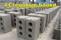 Плиты перекрытия, в Нижнекамске