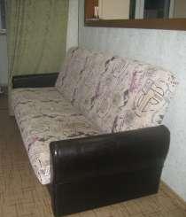 Продается диван-книжка, в Тольятти