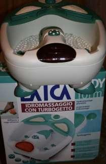 Гидромассажная ванна для ног с эффектом турбомассажа, новая, в Москве