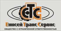 Грузоперевозки самосвалами, в Красноярске