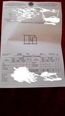 Продам 2ком.,кв 5/5 панельный рядом 3 школы, детсады, Жунисо, в г.Yegindykol'
