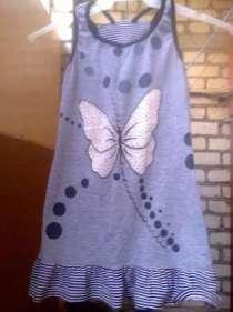 Плаття-сарафан, в г.Львов
