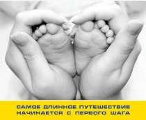 Детская обувь в Москве, в Москве