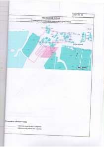 Продам участок экологически чистый, в Калуге