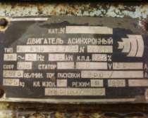 Электродвигатель 2В250 75/3000, в Набережных Челнах
