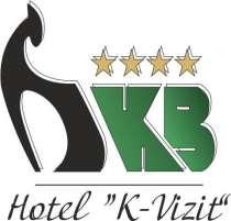 Вакансии сети отелей К-Визит, в Санкт-Петербурге
