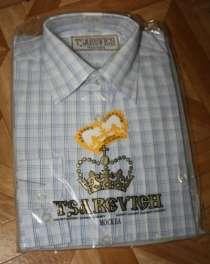 Школьная рубашка новая (р-р 134-140) TSAREVICH (Царевич), в Иванове