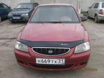 автомобиль Hyundai Accent, в Белгороде
