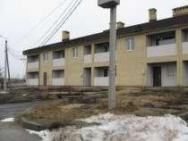 Продам квартиру в таунхаусе на Ангарском, в Волгограде