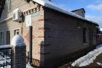Продается дом в центре города, в Оренбурге