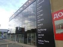 Солнцезащитное архитектурное тонирование окон,фасадов,лоджий, в Ростове-на-Дону