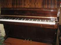 Фортепиано Лирика, в Москве