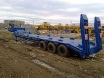 наличии высокорамный трал тяжеловоз повышенной проходимости 3 осный двухсткатный грузоподъемность 60 тн подвеска BPW (Германия), в Екатеринбурге