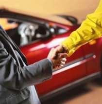 Выкуп автомобилей в Москве и по всему Подмосковью.Регионы РФ, в Москве
