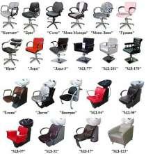 Парикмахерские кресла и мойки, в г.Самара