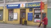 Двд, в Санкт-Петербурге