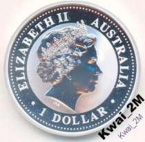 Австралийский серебряный доллар 2003г, в г.Симферополь
