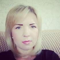 Наталья, 34 года, хочет пообщаться, в г.Алматы