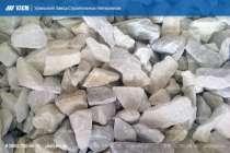 Мраморный щебень, в Бийске