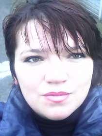 Лена, 31 год, хочет пообщаться, в г.Киев