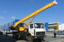 Аренда автокрана Машека 25 тонн, в Истре
