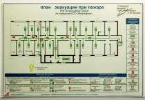 Планы эвакуации, в Курске